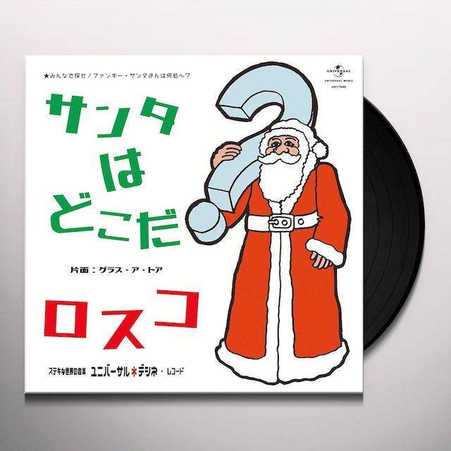 Rosko OUEST PRE NOEL C/W GRACE A TOI Vinyl Record