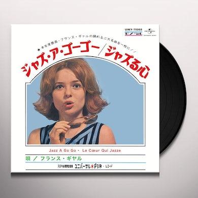 France Gall JAZZ A GOGO C/W LE COEUR QUI JAZZE Vinyl Record