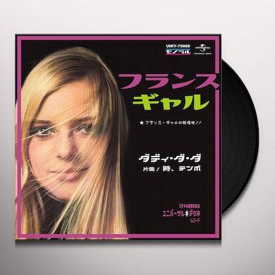 France Gall DADY DA DA C/W LE TEMPS DU TEMPO Vinyl Record