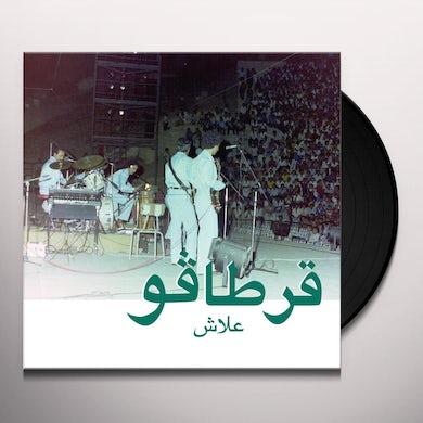 Carthago ALECH Vinyl Record