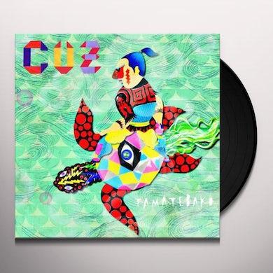 Cuz TAMATEBAKO Vinyl Record - UK Release
