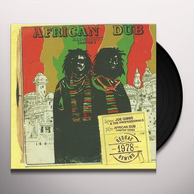 Joe Gibbs AFRICAN DUB 3 Vinyl Record