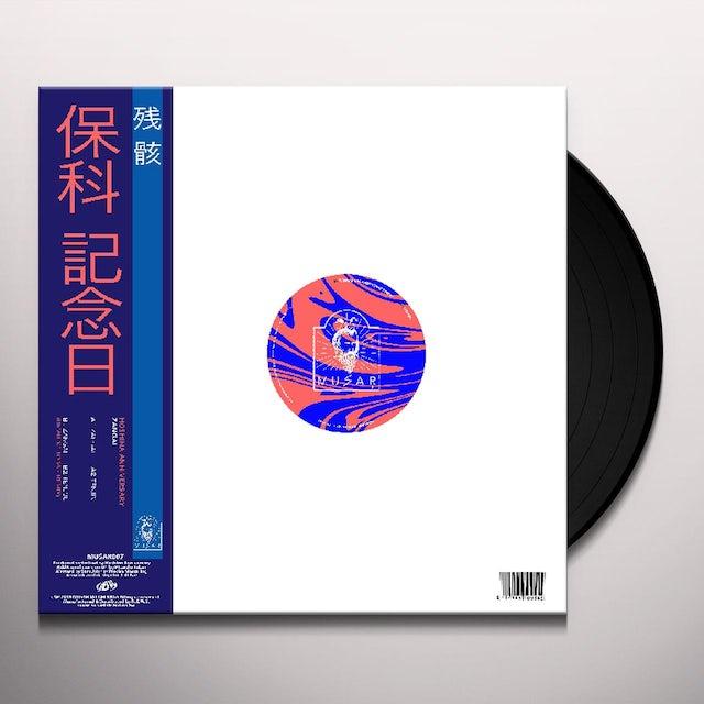 Hoshina Anniversary ZANGAI Vinyl Record