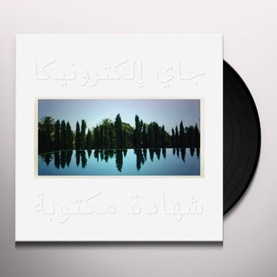 Jay Electronica WRITTEN TESTIMONY Vinyl Record