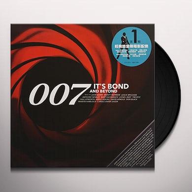 CITY OF PRAGUE PHILHARMONIC ORCHESTRA  007: IT'S BOND & BEYOND Vinyl Record