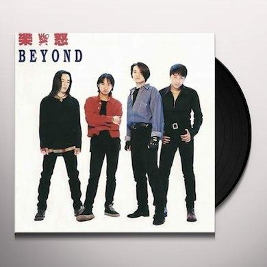Beyond ROCK & ROLL Vinyl Record