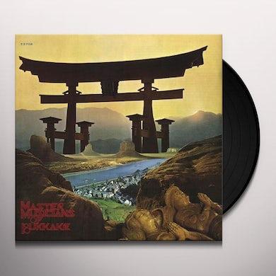 Master Musicians Of Bukkake Vinyl Record