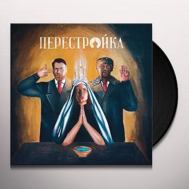 Apathy & O.C. PERESTROIKA Vinyl Record