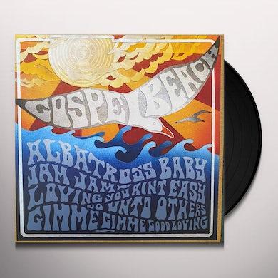 Jam Jam Ep Vinyl Record