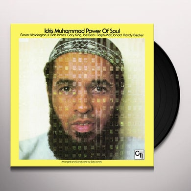 Idris Muhammad POWER OF SOUL Vinyl Record
