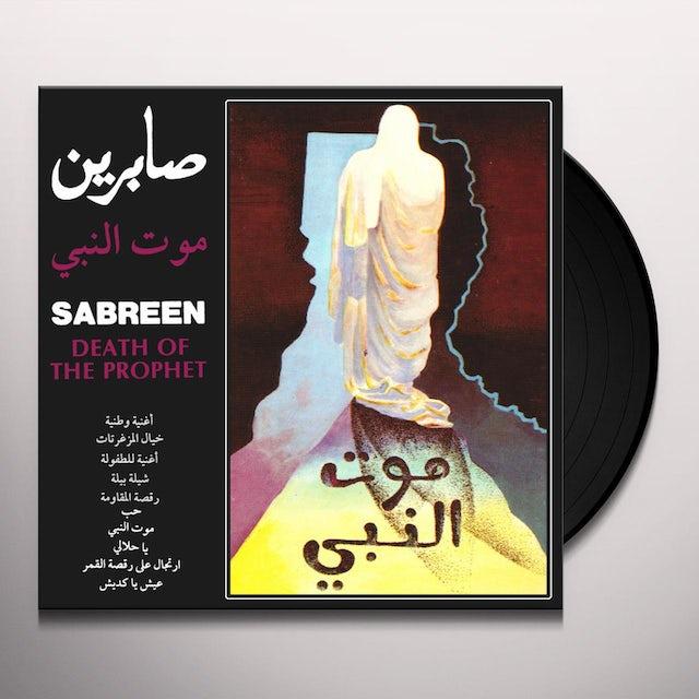 Sabreen