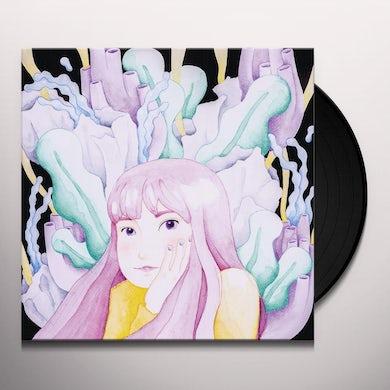 Nos Miran HUMO Vinyl Record