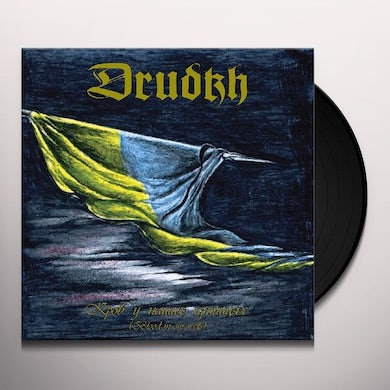 Drudkh BLOOD IN OUR WELLS Vinyl Record