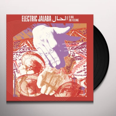 EL HAL THE FEELING Vinyl Record