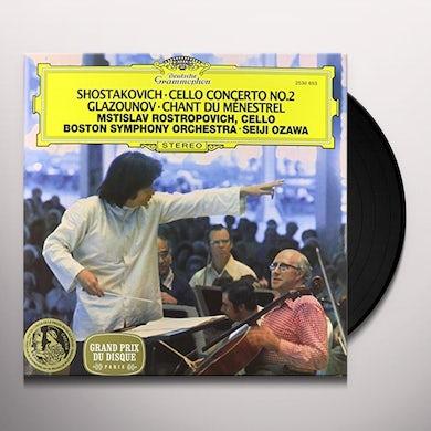 HOSTAKOVICH - CELLO CONCERTO NO.2 Vinyl Record