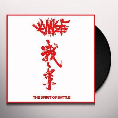 KAMIKAZE SPIRIT OF BATTLE Vinyl Record