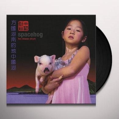 Spacehog The Chinese Album (Limited Maroon Vinyl Vinyl Record