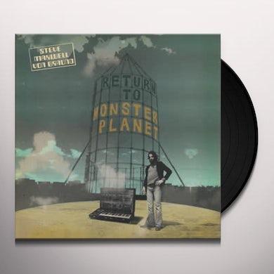 Steve Maxwell Von Braund RETURN TO MONSTER PLANET Vinyl Record