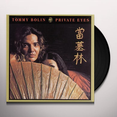 Tommy Bolin PRIVATE EYES Vinyl Record