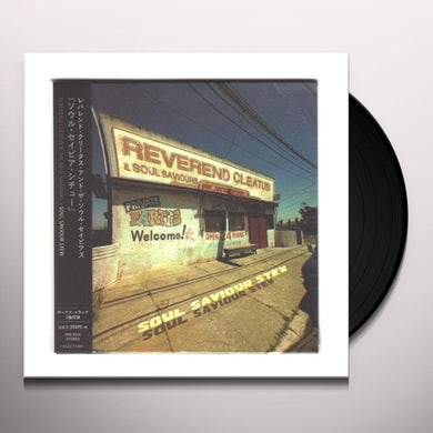 Reverend Cleatus & The Soul Saviours MO'DEP/PAPER CUT Vinyl Record