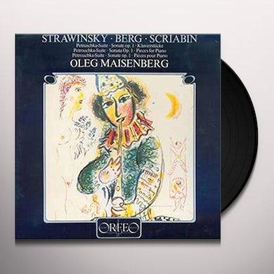 Scriabin / Berg / Maisenberg PIANO WORKS Vinyl Record