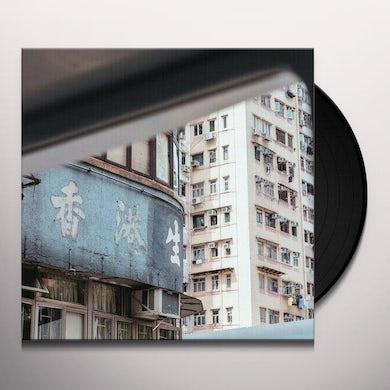 BLUE STEEL Vinyl Record