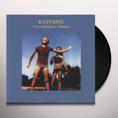 Philippe Katerine MARIAGES CHINOIS Vinyl Record