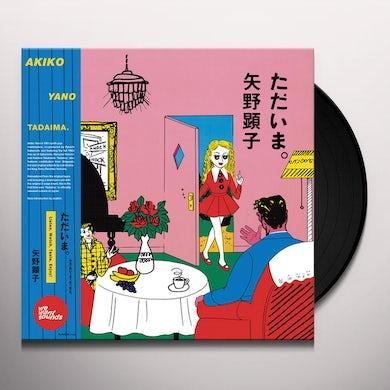 Akiko Yano TADAIMA Vinyl Record