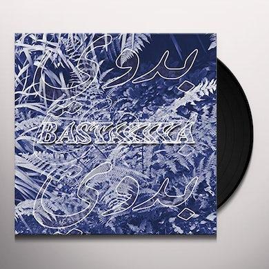 Rain Text 2 Vinyl Record