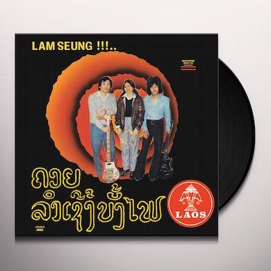 Sothy CHANSONS LAOTIENNES Vinyl Record