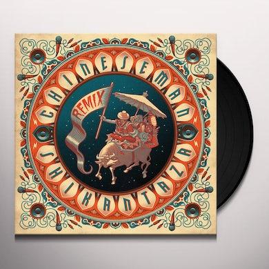 SHIKANTAZA REMIX Vinyl Record