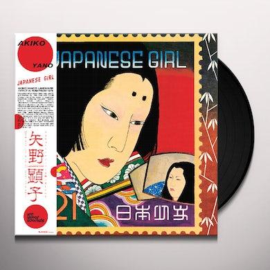 Akiko Yano JAPANESE GIRL Vinyl Record