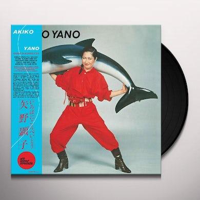 Akiko Yano IROHA NI KONPEITOU Vinyl Record