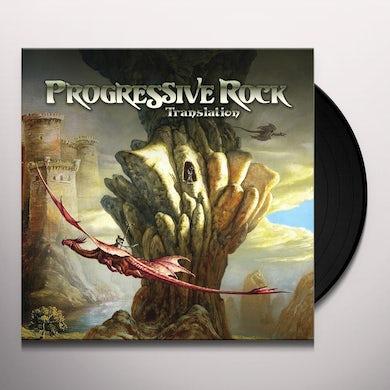 PROGRESSIVE ROCK TRANSLATION / VARIOUS Vinyl Record