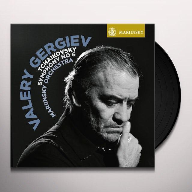Mariinsky Orchestra / Valery Gergiev
