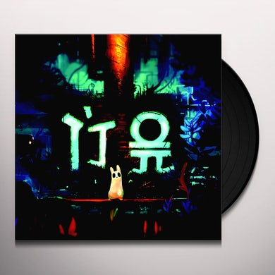 James Primate RAIN WORLD (ORIGINAL SOUNDTRACK) Vinyl Record