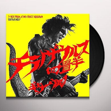 Guitar Wolf T-REX FROM A TINY SPACE YOJOUHAN Vinyl Record