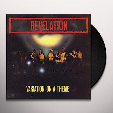 Revelation VARIATION ON A THEME Vinyl Record