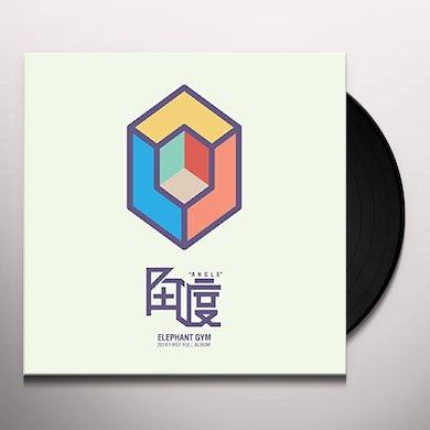 Elephant Gym ANGLE Vinyl Record