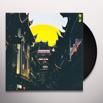 Sam Goku EVERY STEP Vinyl Record