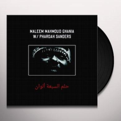 Maleem Mahmoud Ghania / Pharoah Sanders TRANCE OF SEVEN COLORS Vinyl Record