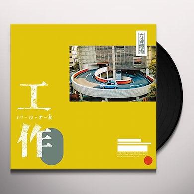 Elephant Gym WORK Vinyl Record