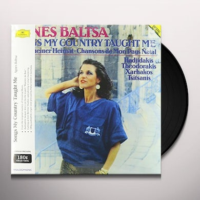 Agnes Baltsa SONGS MY COUNTRY TAUGHT ME Vinyl Record