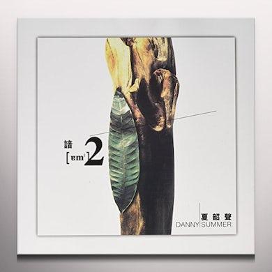 Danny Summer AM 2 /LTD 180G GREEN CLEAR VINYL Vinyl Record