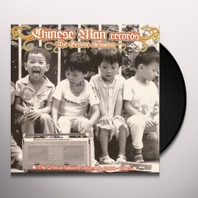 GROOVE SESSIONS 5 Vinyl Record