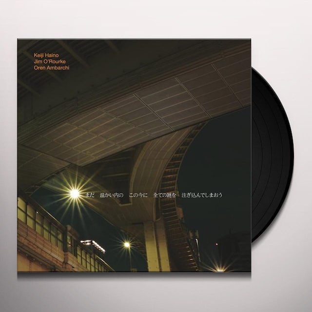 Keiji Haino / Jim Orourke / Oren Ambarchi NOW WHILE ITS STILL WARM LET US POUR IN ALL THE Vinyl Record