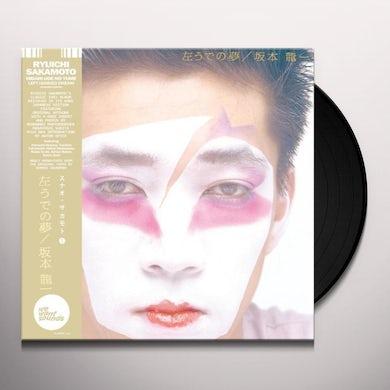Ryuichi Sakamoto HIDARI UDE NO YUME Vinyl Record