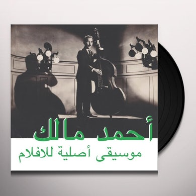 MUSIQUE ORIGINAL DE FILMS Vinyl Record