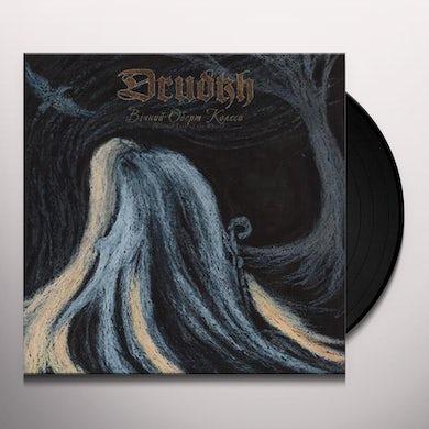 DRUDKH - ETERNAL TURN OF THE WHEEL Vinyl Record