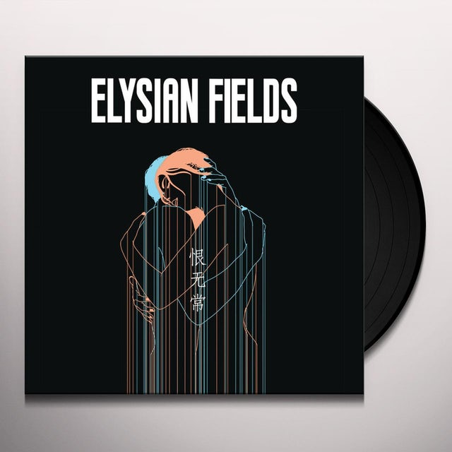Elysian Fields TRANSIENCE OF LIFE Vinyl Record